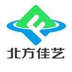 北京北方佳艺建筑装饰工程有限公司 - 北京装修公司