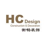 上海衡畅建筑装饰工程有限公司 - 上海装修公司
