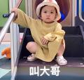 兔友_Z97NEH