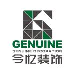 安徽今忆装饰设计工程有限公司 - 合肥装修公司