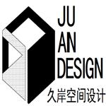 上海久岸室内装饰设计有限公司 - 上海装修公司