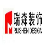 大连瑞森装饰工程有限公司 - 大连装修公司