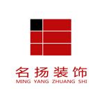 湘潭市名扬装饰工程有限公司 - 湘潭装修公司