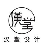 上海汉堂装饰工程有限公司 - 上海装修公司