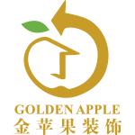 黄山市金苹果装饰设计有限公司 - 黄山装修公司