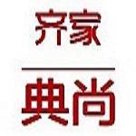 乐山齐家典尚装饰设计有限公司 - 乐山装修公司
