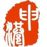 甘肃申港建筑装饰设计工程有限公司 - 兰州装修公司