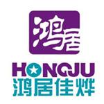 北京鸿居佳烨装饰工程有限公司 - 北京装修公司