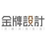 合肥金牌装饰工程有限公司