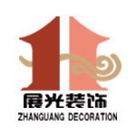 昆明展光装饰工程有限公司 - 昆明装修公司