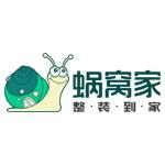广州蜗窝家整体家居有限公司 - 广州装修公司