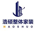 上海浩硕建筑工程有限公司 - 上海装修公司