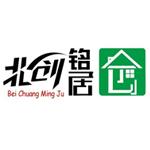 北创铭居(北京)装饰设计有限公司 - 北京装修公司