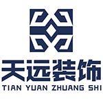 北京天远装饰工程有限公司 - 北京装修公司