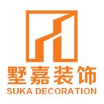 上海墅嘉建筑装饰工程有限公司