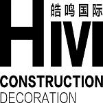 上海皓鸣建筑装饰设计工程有限公司 - 上海装修公司