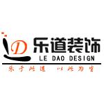 郑州乐道装饰工程有限公司 - 郑州装修公司