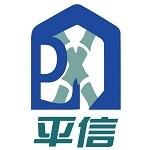 安徽平信装饰工程有限公司 - 合肥装修公司