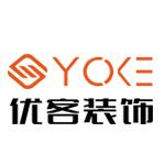 涿州优客装饰工程有限公司 - 保定装修公司