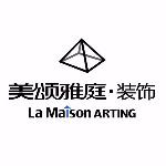 武汉市美颂雅庭装修设计工程有限公司 - 武汉装修公司