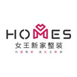 广州域丰装饰工程有限公司花都分公司 - 广州装修公司