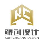 南京鲲创装饰设计工程有限公司 - 南京装修公司