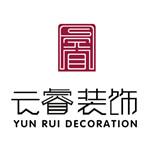 郑州市云睿装饰设计有限公司 - 郑州装修公司