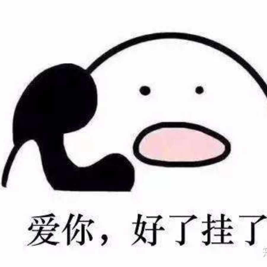 开门红|诚信315 安华放心购