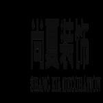 上海尚夏建筑装潢工程有限公司 - 上海装修公司
