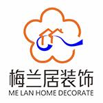 巩义市梅兰居装饰工程有限公司 - 郑州装修公司