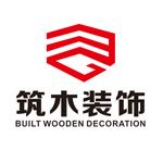 无锡市筑木装饰装潢有限公司 - 无锡装修公司