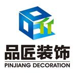 广西品匠家居装饰工程集团有限公司玉... - 玉林装修公司