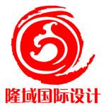上海隆域建筑装饰设计有限公司 - 上海装修公司