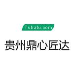 贵州鼎心匠达装饰设计工程有限公司 - 黔南布依族苗族自治州装修公司
