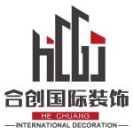 北京合创国际建筑装饰工程有限公司 - 北京装修公司