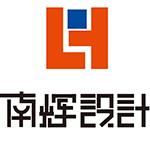 杭州南辉装饰有限公司 - 杭州装修公司