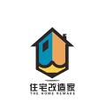 住宅改造家