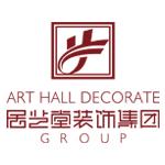 苏州居艺堂装饰设计工程有限公司 - 苏州装修公司