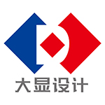 上海大显设计装饰工程有限公司
