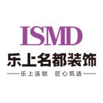 北京乐上名都装饰工程有限公司 - 北京装修公司