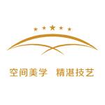 商城县天星装饰工程有限公司 - 信阳装修公司