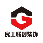 武汉良工联创装饰设计工程有限公司 - 武汉装修公司