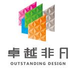深圳卓越非凡装饰设计有限公司 - 深圳装修公司