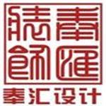 上海奉汇建筑装饰工程有限公司 - 上海装修公司