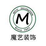 上海魔艺建筑装潢有限公司 - 上海装修公司