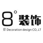 福州八度装饰设计工程有限公司 - 福州装修公司
