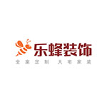 深圳市乐蜂精装装饰设计工程有限公司 - 深圳装修公司