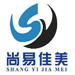 北京尚易佳美装饰工程有限公司 - 北京装修公司