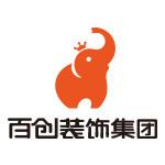 深圳市百创网络科技有限公司