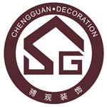 上海骋观建筑装饰工程有限公司 - 上海装修公司